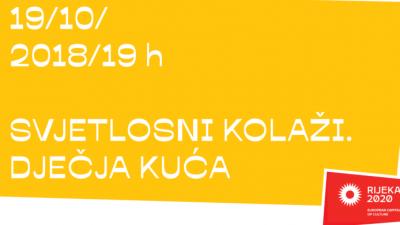 """Program """"Svjetlosni kolaži"""" svojim će refleksijama, kolažima i animacijama oživiti Ciglenu kuću kompleksa Benčić"""