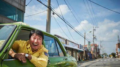 Sutra počinje Panorama suvremenog korejskog filma @ Art-kino