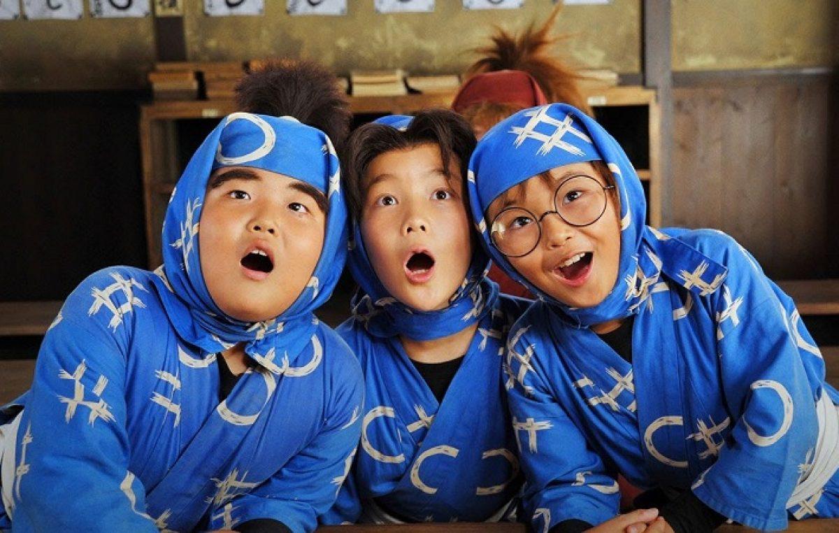 Mange i nindže u Art-kinu