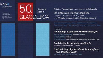 """Pola stoljeća """"Glagoljice"""" – Ovih se dana obilježava 50 godina od otvaranja poznate izložbe Sveučilišne knjižnice Rijeka"""