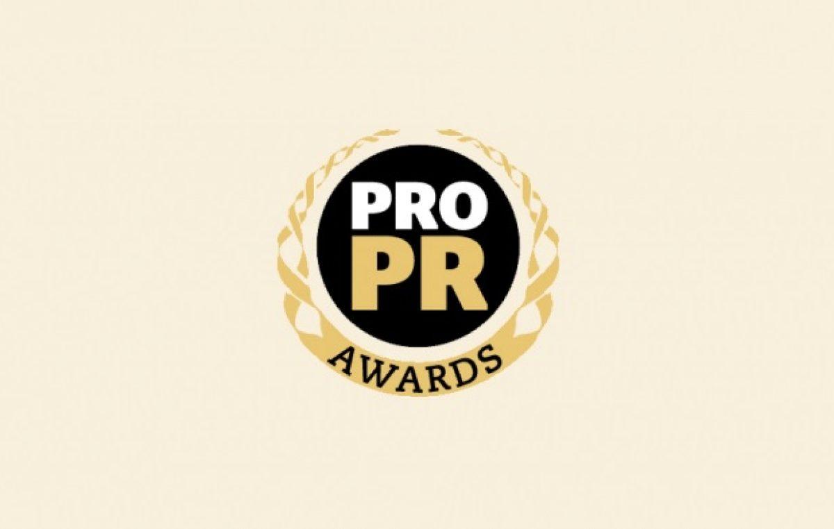 Međunarodna PRO PR konferencija – Ermini Duraj i gradu Malom Lošinju vrijedna priznanja