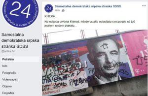 """Obersnel osudio uništavanje plakata SDSS-a: """"Ne zatvarajmo oči pred ovakvim nasiljem"""""""