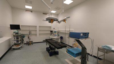 Promjena u radu ultrazvučne ambulante KBC-a Rijeka