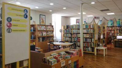 Dječji odjel Stribor Gradske knjižnice Rijeka danas ponovo otvara svoja vrata