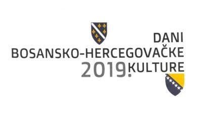 Najavljeni dani bosansko-hercegovačke kulture u Rijeci