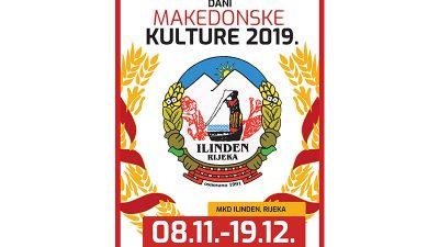 Književno-poetska večer i izložba Slobodanke Gavrilovske otvaraju ovogodišnje izdanje Dana makedonske kulture u Rijeci