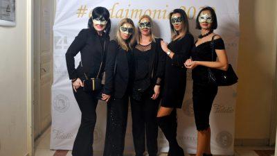 Eudaimonia 2020 Eyes Wide Shut – Misteriozna zabava pod maskama održana u srcu Rijeke