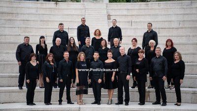 Koncert Božić na Kvarneru na 4. Festivalu adventskih i božićnih pjesama @ Zagreb
