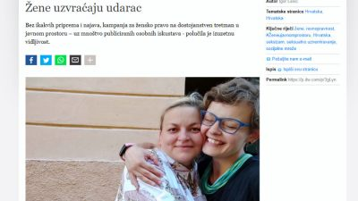 Deutsche Welle se raspisao o kampanji #ženeujavnomprostoru koju su pokrenule Riječanke Marinella Matejčić i Marija Trcol