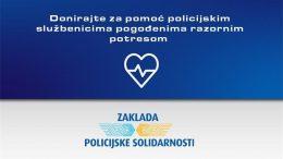 """Uzrečicom """"Krepat, ma ne molat"""" PU primorsko-goranske šalje poruku hrabrosti i solidarnosti svojim kolegama u PU sisačko-moslavačkoj"""