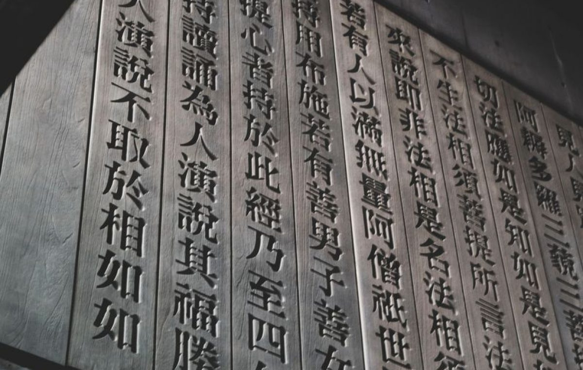 Besplatni online tečaj kineskog jezika