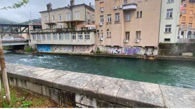 Armadi odbijen zahtjev za izrađivanje grafita na devastiranom zidu